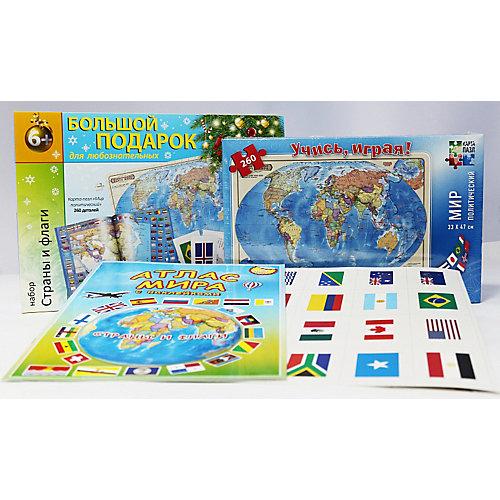 Подарок большой Новогодний. Страны и флаги. Пазл 260 дет + Атлас с наклейками + Игровые карточки от ГеоДом