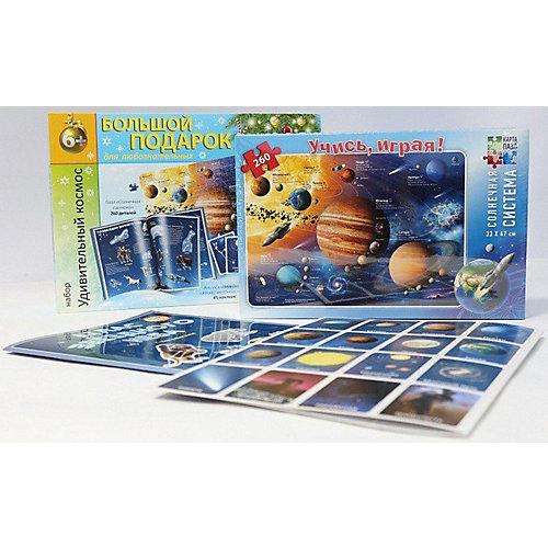 Подарок большой Новогодний. Удивительный космос. Пазл 260 дет + Атлас с наклейками + Игровые карточки от ГеоДом