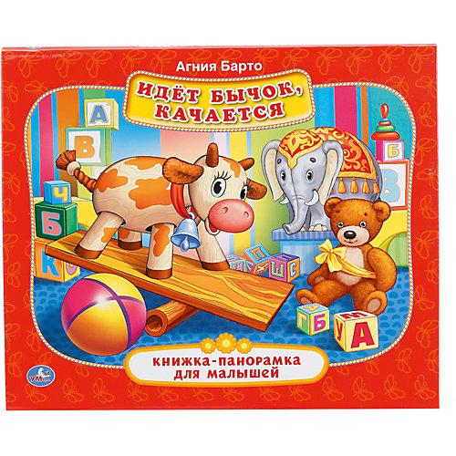 """Книжка-панорамка для малышей """"Идет бычок качается"""" от Умка"""