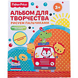 """Альбом для творчества """"Рисуем пальчиками"""" Fisher Price"""