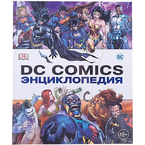 Энциклопедия DC Comics от Эксмо