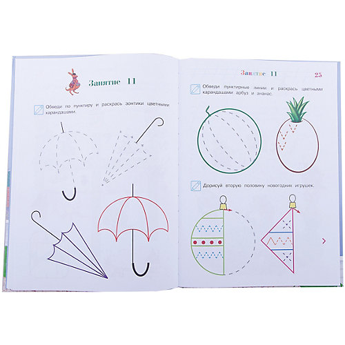 Развиваю графические навыки: для детей 4-5 лет от Эксмо