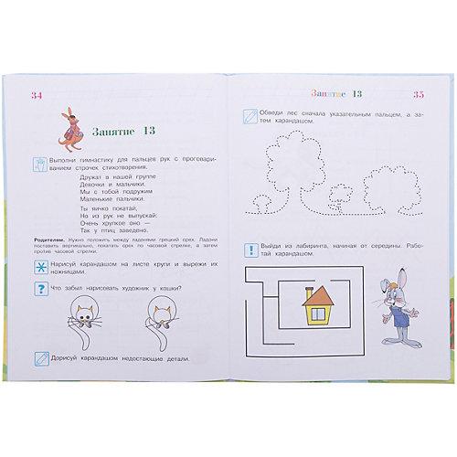 Рисую узоры: для детей 4-5 лет от Эксмо