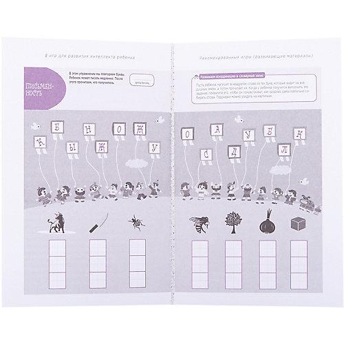 Оригами для мозгов. Японская система развития интеллекта ребенка: 8 игр и 5 привычек от Эксмо