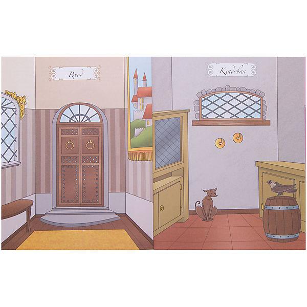 """Кукольный домик с наклейками """"Замок Златы"""""""
