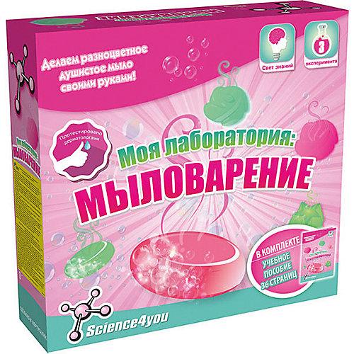 Science4you Набор опытов «Моя лаборатория: мыловарение» от Science4You