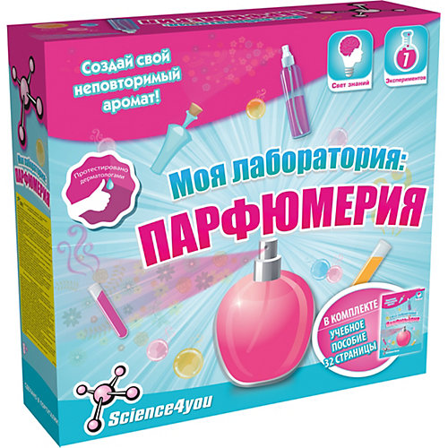 Science4you Набор опытов «Моя лаборатория: парфюмерия» от Science4You