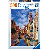 Пазл «Солнечная Венеция» 500 шт