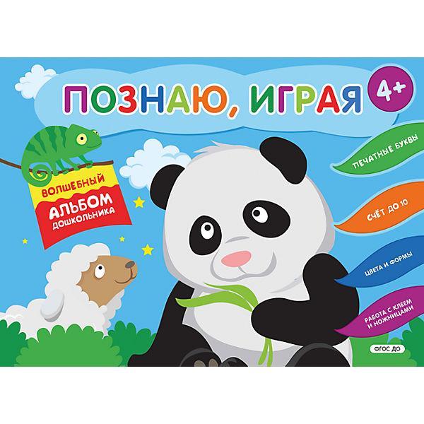 "Печатные буквы ""Счет до 10"" (Панда)"
