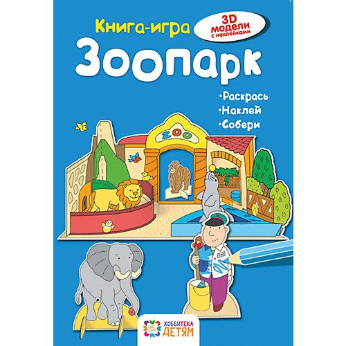"""Книга-игра """"Зоопарк"""" от АСТ-ПРЕСС"""