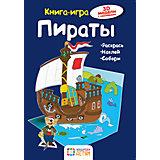 "Книга-игра ""Пираты"""