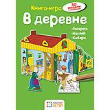 """Книга-игра """"В деревне"""""""