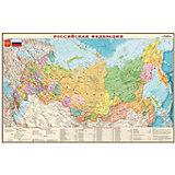 Настольная карта РФ, полит-административная, 1:14,5М, двухсторонняя