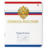 Тетрадь Российского школьника 12листов, клетка, 10 шт.