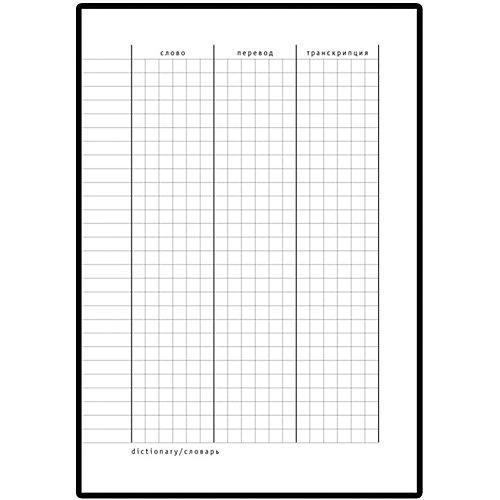 Тетрадь А6 для записи слов Флаги, 48 листов, клетка от Альт