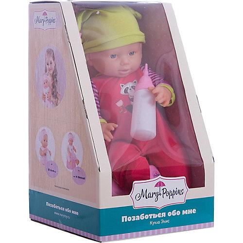 "Кукла Эмили ""Позаботься обо мне"" Mary Poppins, коллекция Apple forest. от Mary Poppins"