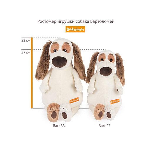 Мягкая игрушка Budi Basa Собака Бартоломей в костюме, 27 см от Budi Basa
