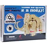Деревянный конструктор Мамонт, звуковой контроль для движения