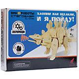 Деревянный конструктор Стегозавр, звуковой контроль для движения