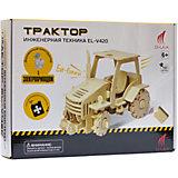 Деревянный конструктор Трактор , звуковые эффекты