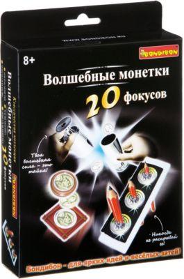 Фокусы Волшебные монетки 20 фокусов, Bondibon