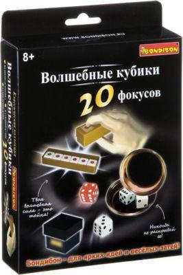 Фокусы Волшебные кубики 20 фокусов, Bondibon