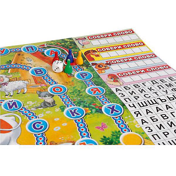 """Настольная игра-ходилка """"Собери слово. Животные"""" с карточками."""