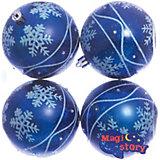 Набор шаров 4*8см Magic Story синий