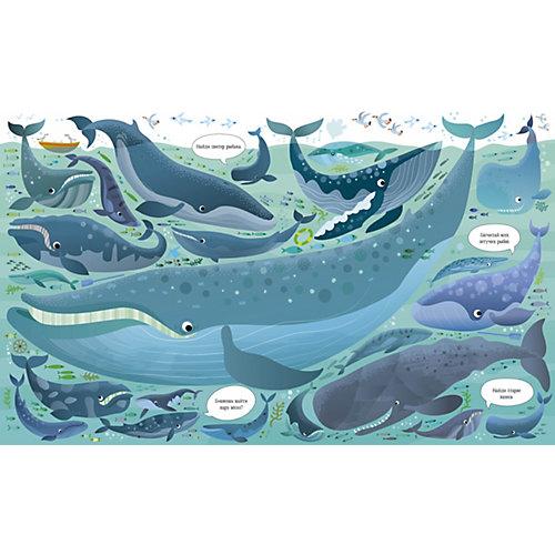 Подводный мир от Махаон