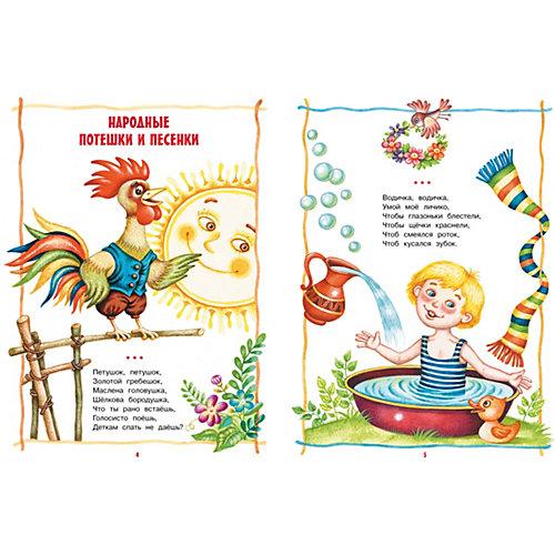 Хрестоматия детской классики от 2 до 6 лет от Махаон