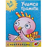 Учимся грамоте (5-6 лет)