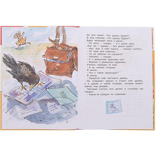 Сразу после Букваря. Первая книга для самостоятельного чтения от Махаон