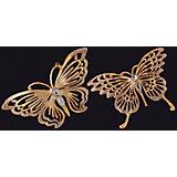 Украшение Бабочка драгоценная 13 см