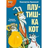"Книга с диафильмом Светлячок ""Плутишка кот"", К. Ушинский"