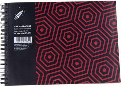 Альбом для эскизов, 19х26 см
