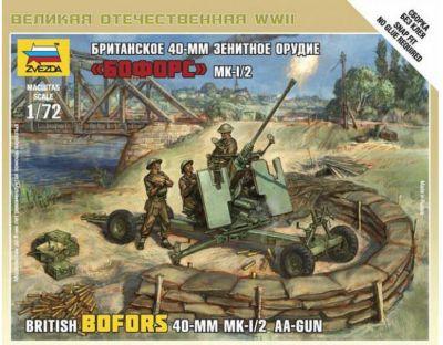"""Сборная модель  Британкское 40-мм зенитное орудие """"Бофорс"""""""