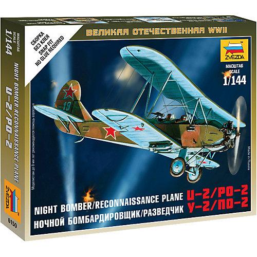 Сборная модель  Ночной бомбардировщик/разведчик По-2 от Звезда