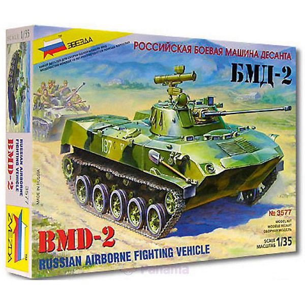 Сборная модель  БМД-2
