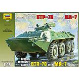 Сборная модель  Российский БТР-70 с башней МА-7