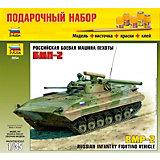 Сборная модель  Советская БМП-2