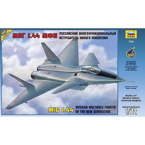 """Сборная модель  Самолет """"МиГ 1.44"""""""