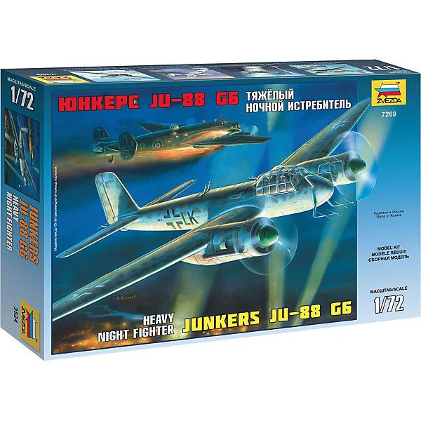 """Сборная модель  Нем. Тяжёлый ночной истребитель """"Ju-88G6"""""""