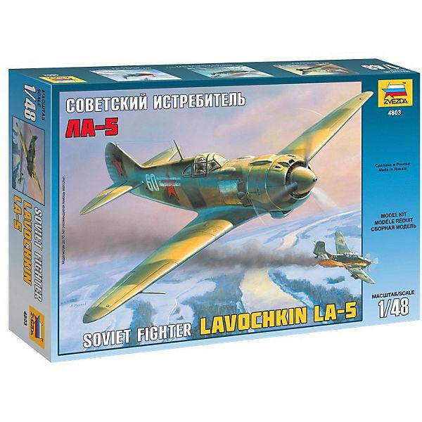 """Сборная модель  Самолет """"Ла-5"""""""