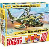 """Сборная модель  Российский ударный вертолет """"Черная акула"""""""