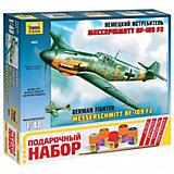 "Сборная модель  Самолет ""Мессершмитт BF-109 F2"""