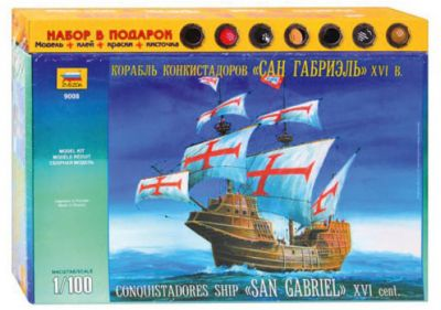 """Сборная модель  Корабль """"Сан Габриэль"""""""