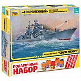 """Сборная модель  Российский эсминец """"Современный"""""""