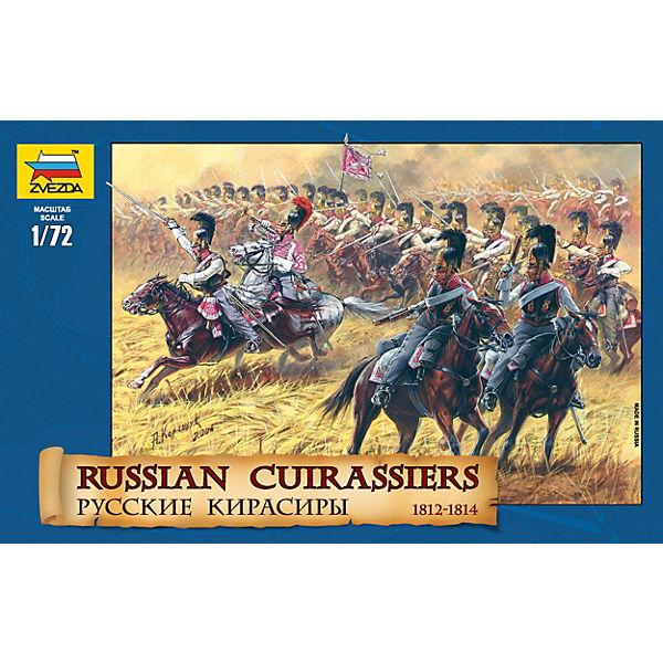 Сборная модель  Русские кирасиры 1812 г.