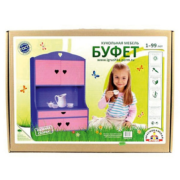 """Мебель для куклы Краснокамская игрушка """"Буфет"""""""