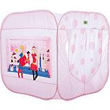 Игровая палатка Shantou Gepai Модные девчонки, в сумке